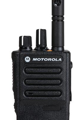 gtcell-radiocomunicacao-motorola-dgp8050_elite-zoom