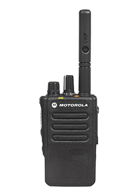 gtcell-radiocomunicacao-motorola-dgp8050e-Elite-frente
